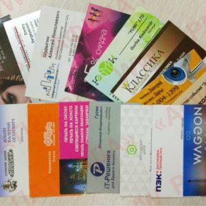 печать визиток в новосибирске СОВА и К